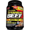 SAN - Titanium Beef Supreme 2lb.