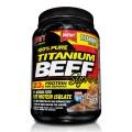 SAN - Titanium Beef Supreme 4lb
