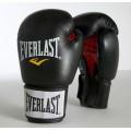 """Everlast- Боксови ръкавици """"Moulded Foam"""" - естествена кожа"""
